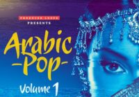 Arabic Pop Volume 1